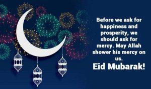 Happy Eid Mubarak 2020 Wishes Quotes Eid Ul Fitr Messages