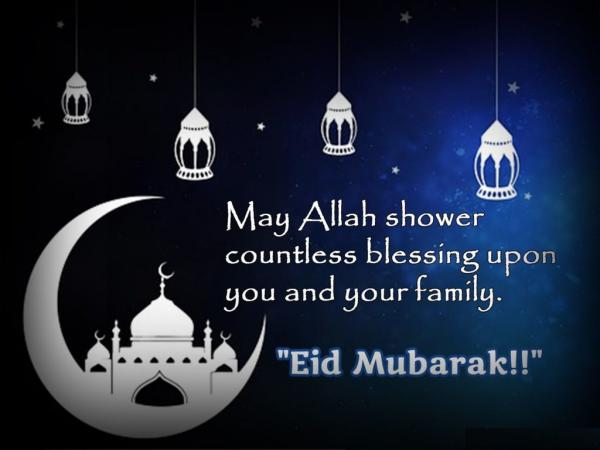 Eid Ul Fitr Mubarak Wishes 2020 Happy Eid Mubarak Quotes Greetings Eid Al Fitr Whatsapp Status Sms