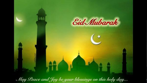 Happy Eid Mubarak Wishes Images: Eid ul Fitr 2020 Quotes, Messages, Greetings, Status Shayari SMS for Ramadan End