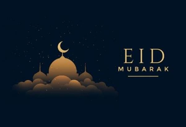 Happy Eid Mubarak Wishes: Eid ul Fitr 2020 Images Quotes ...